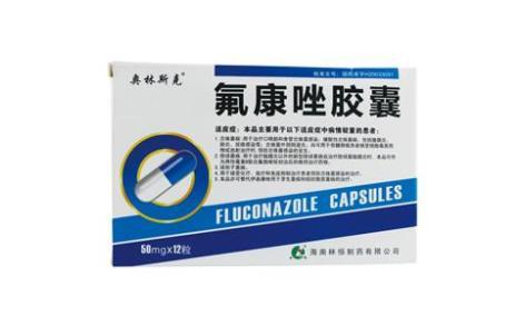 氟康唑胶囊(奥林斯克)主图