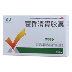 藿香清胃胶囊(显通)