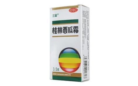 桂林西瓜霜(三金)主图