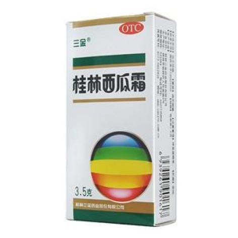 桂林西瓜霜(三金)包装主图
