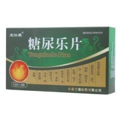 糖尿乐片(龙仕康)