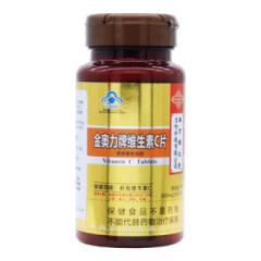 维生素C片(金奥力)
