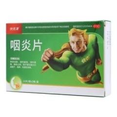 咽炎片(快克清)