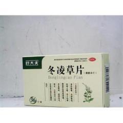 冬凌草片(济药)