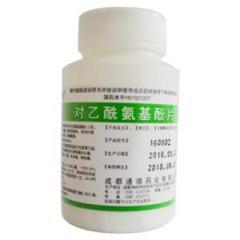 对乙酰氨基酚片(镇痛灵)