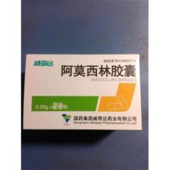 阿莫西林胶囊(威奇达)