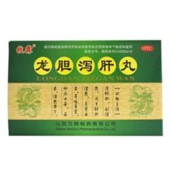 龙胆泻肝丸(牧霖)