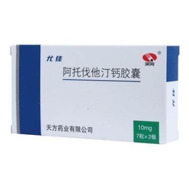 阿托伐他汀钙胶囊(尤佳)