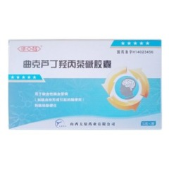 曲克芦丁羟丙茶碱胶囊(华药)