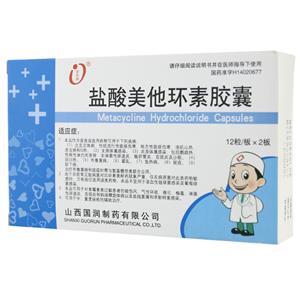 盐酸美他环素胶囊(国润)