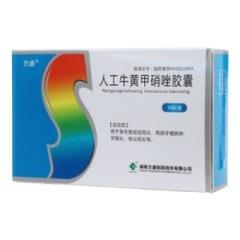 人工牛黄甲硝唑胶囊(方盛)