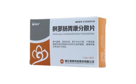 枫蓼肠胃康分散片(顺泽)主图