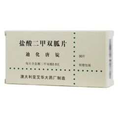 盐酸二甲双胍片(迪化唐锭)