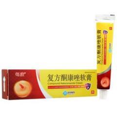 复方酮康唑软膏(每康)