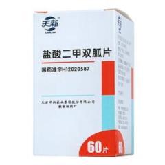 盐酸二甲双胍片(天新)