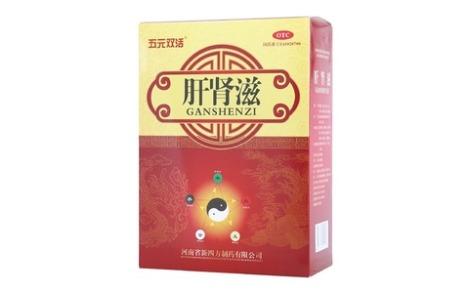 肝肾滋(五元双活)主图