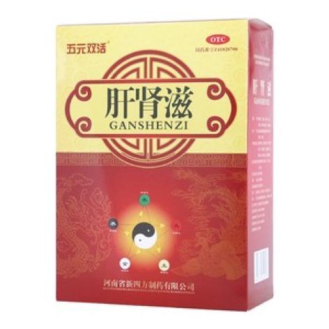 肝肾滋(五元双活)包装主图