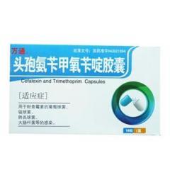 头孢氨苄甲氧苄啶胶囊(允康)