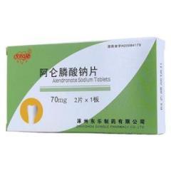 阿仑膦酸钠片(东乐)