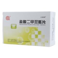 盐酸二甲双胍片(立克糖)