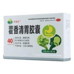 藿香清胃胶囊(常青树)