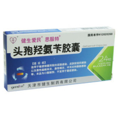 头孢羟氨苄胶囊()