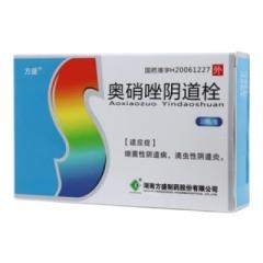 奥硝唑阴道栓(方盛)