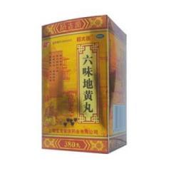 六味地黄丸(祖太医)