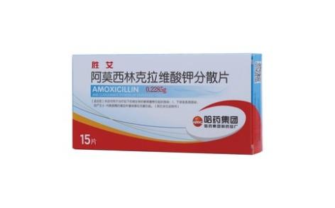 阿莫西林克拉维酸钾分散片(胜艾)主图