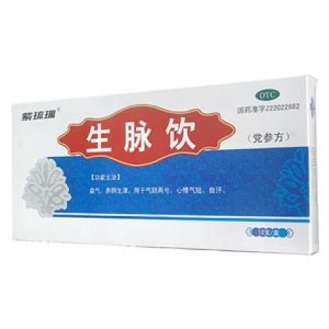 生脉饮(党参方)(紫琉璃)包装主图