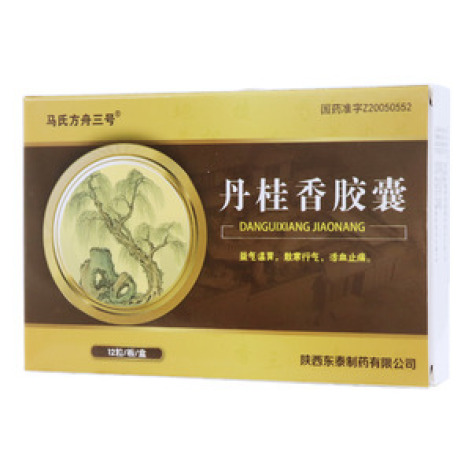 丹桂香胶囊(马氏方舟三号)包装主图