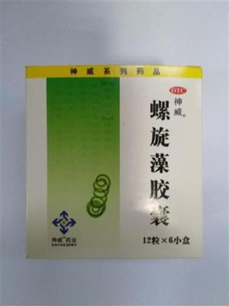 螺旋藻胶囊(施普瑞)包装主图