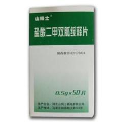 盐酸二甲双胍缓释片(山姆士)