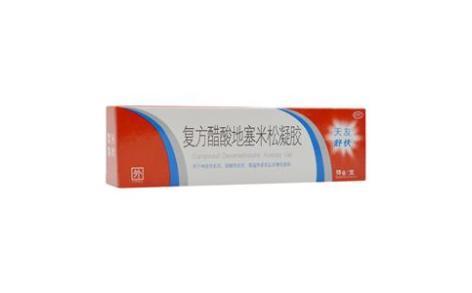 复方醋酸地塞米松凝胶(舒伕)主图