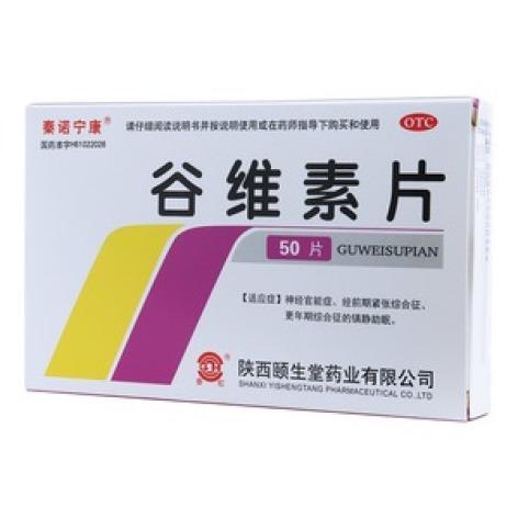 谷维素片(秦诺宁康)包装主图