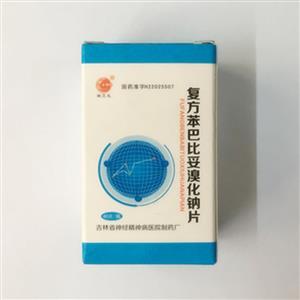 复方苯巴比妥溴化钠片(精卫鸟)