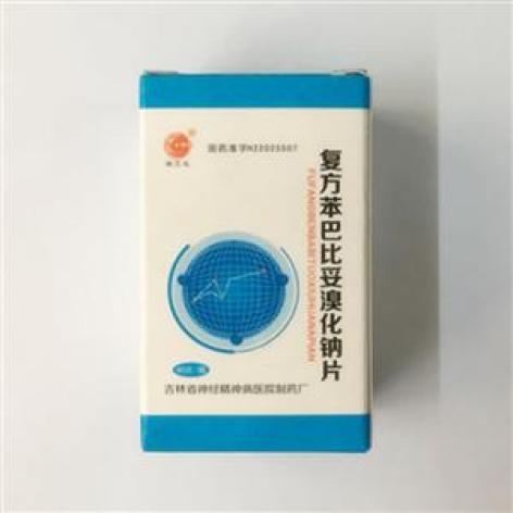 复方苯巴比妥溴化钠片(精卫鸟)包装主图