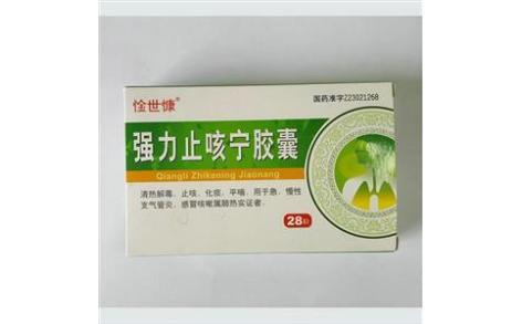 强力止咳宁胶囊(惍世康)主图