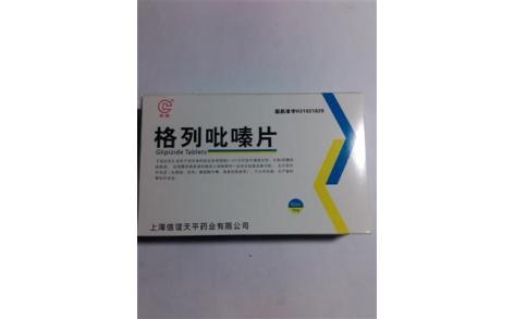 格列吡嗪片(天平)主图