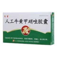 人工牛黄甲硝唑胶囊(刻康)
