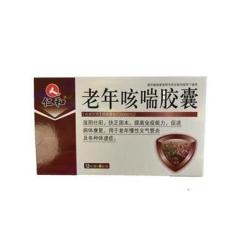 老年咳喘胶囊(仁和)