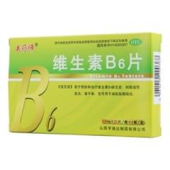维生素B6片(关药师)