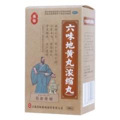 六味地黄丸(藥都)