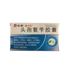 头孢氨苄胶囊(特力克)