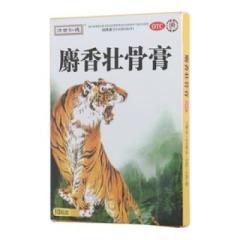 清肺抑火丸(廣盛原)