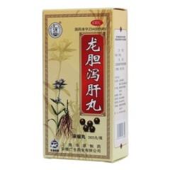 龙胆泻肝丸(仁济堂)