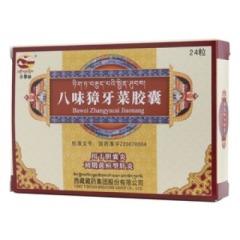 八味獐牙菜胶囊(卓攀林)