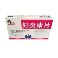 妇炎康片(修正药)