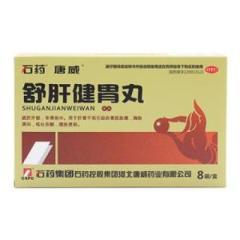 舒肝健胃丸(唐威)
