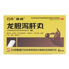 龙胆泻肝丸(唐威)